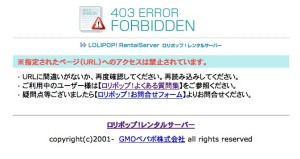 wordpressのSave Settingで403エラー