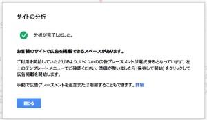 スクリーンショット 2014-07-19 14.01.30