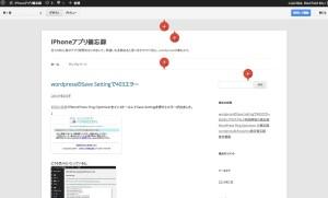 スクリーンショット 2014-07-19 14.01.47