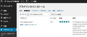 スクリーンショット 2014-07-20 10.10.49