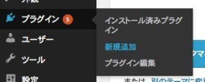 スクリーンショット 2014-08-16 10.41.17