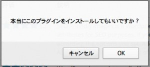 スクリーンショット 2014-08-16 10.46.37