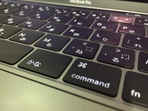 MacBook Pro 2016 late レビュー キーボードの使用感