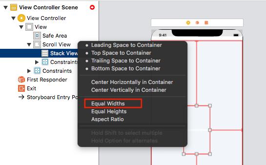 【Swift4】縦長のスクロール画面をscrollViewとstackViewを使って作ると便利だった。