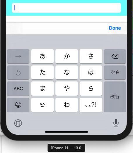【Swift5】textFieldのキーボードに閉じるボタンを付ける。