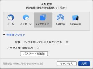 スクリーンショット 2020-06-11 1.08.10