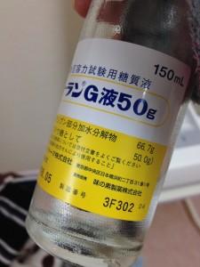 IMG_7083 (600x800)